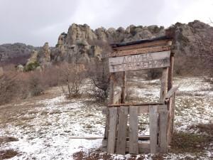 долина привидений крым