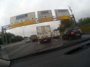 Новорижское шоссе