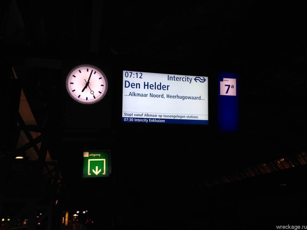 Den-Helder табличка