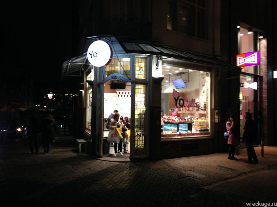 магазин нутеллы