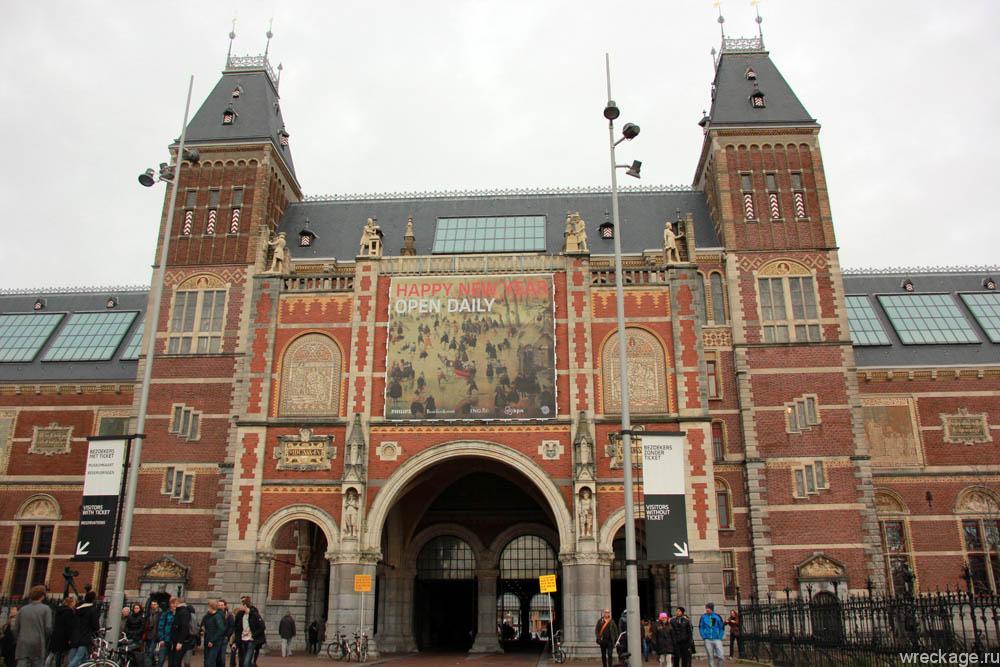 Здание музеев