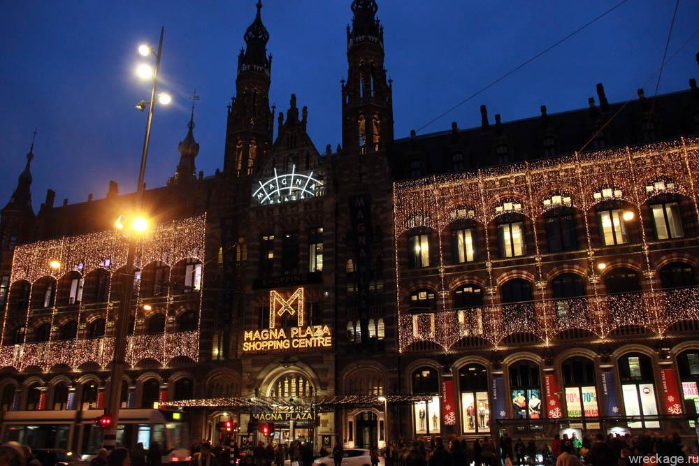 торговый центр амстердам