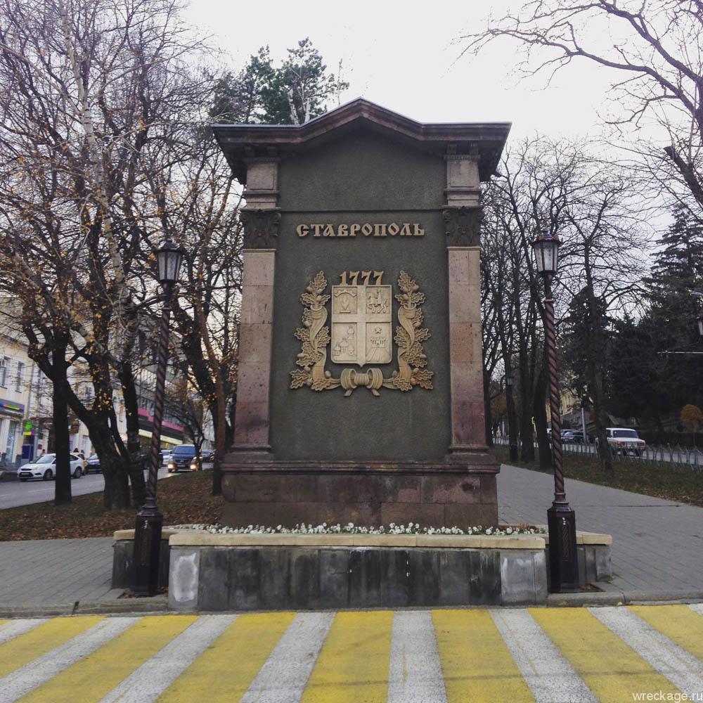 Поездка в Ставрополь на тренинг