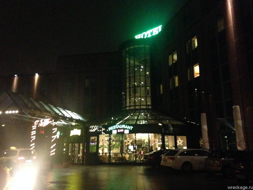 Франкфурт Отель