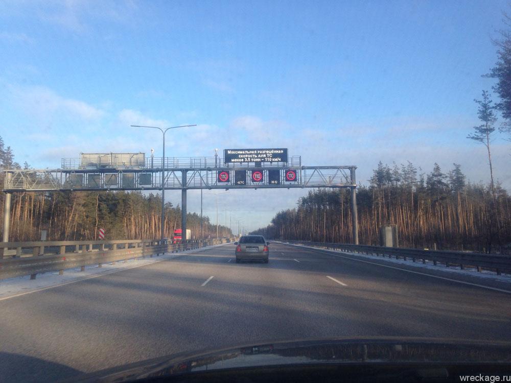 Подготовка и дорога до Москвы