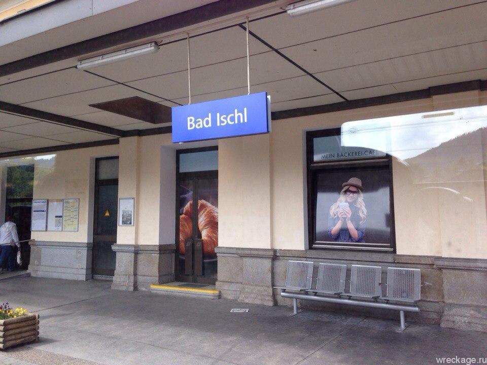 Станция Bad Ischl