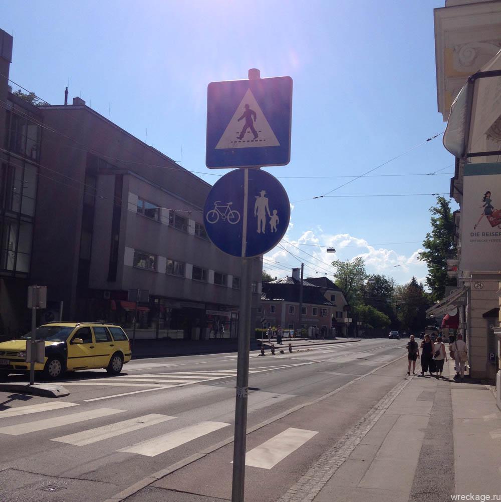 пешеходный знак Австрия