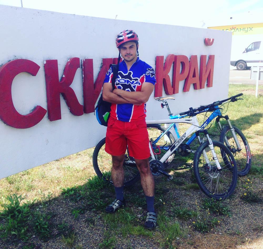 велосипед краснодарский край