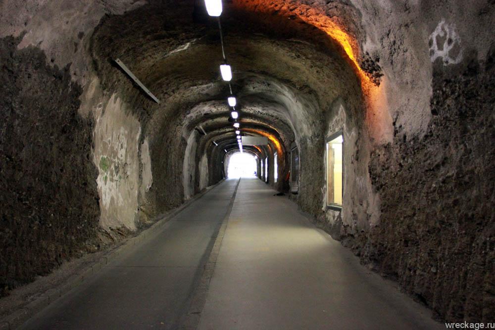 туннель зальцбург