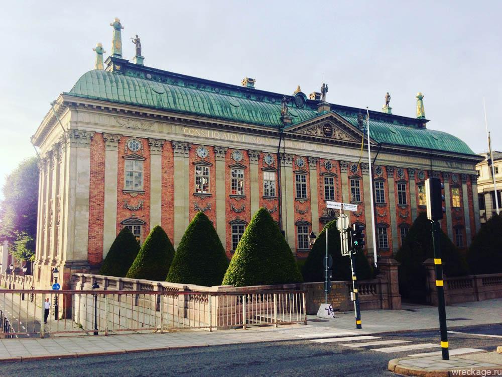 дворянское собрание стокгольм
