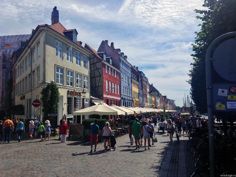 Копенгаген, гуляем по городу