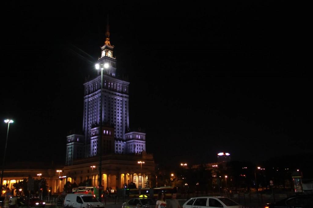 Варшава почти как мгу