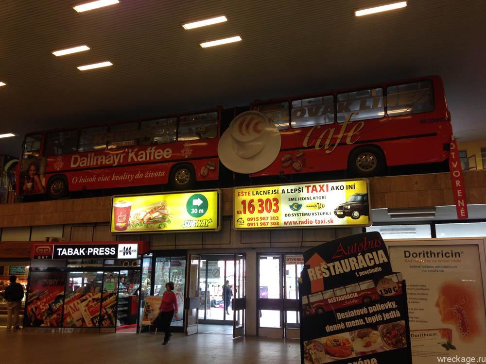 внутри автовокзала братислава