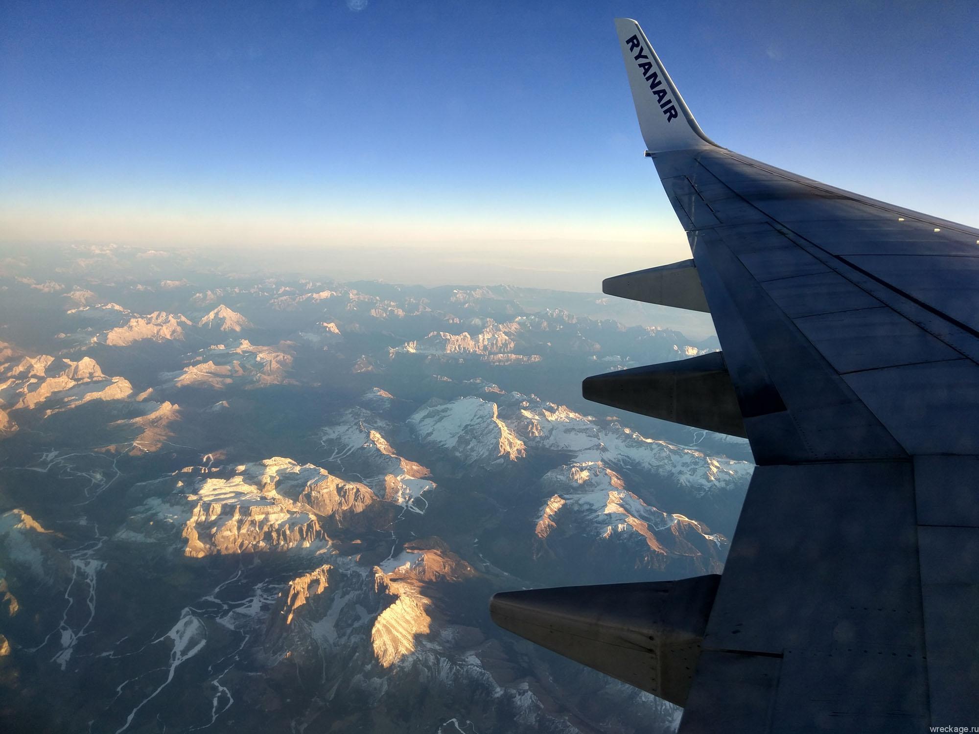 Полёт над альпами