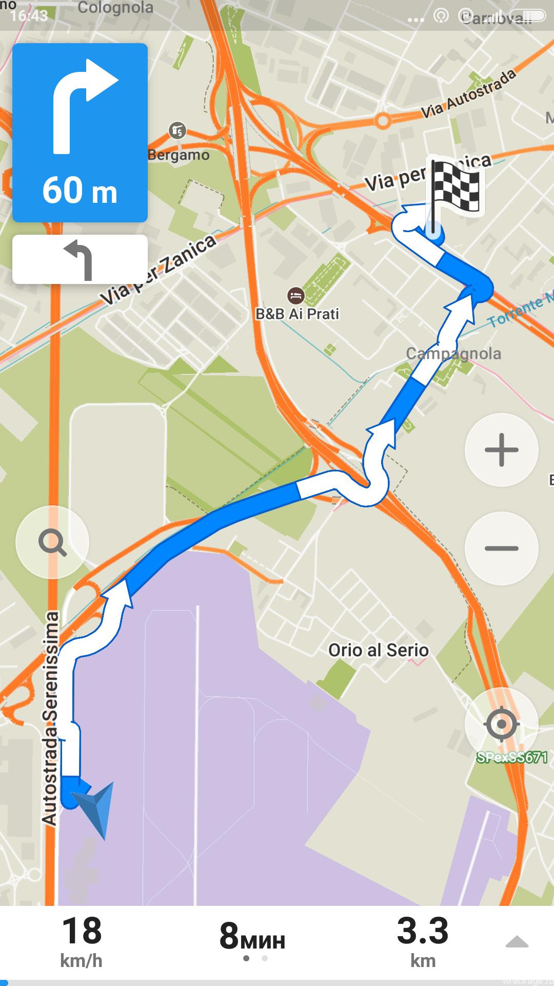 пешком до бергамо из аэропорта