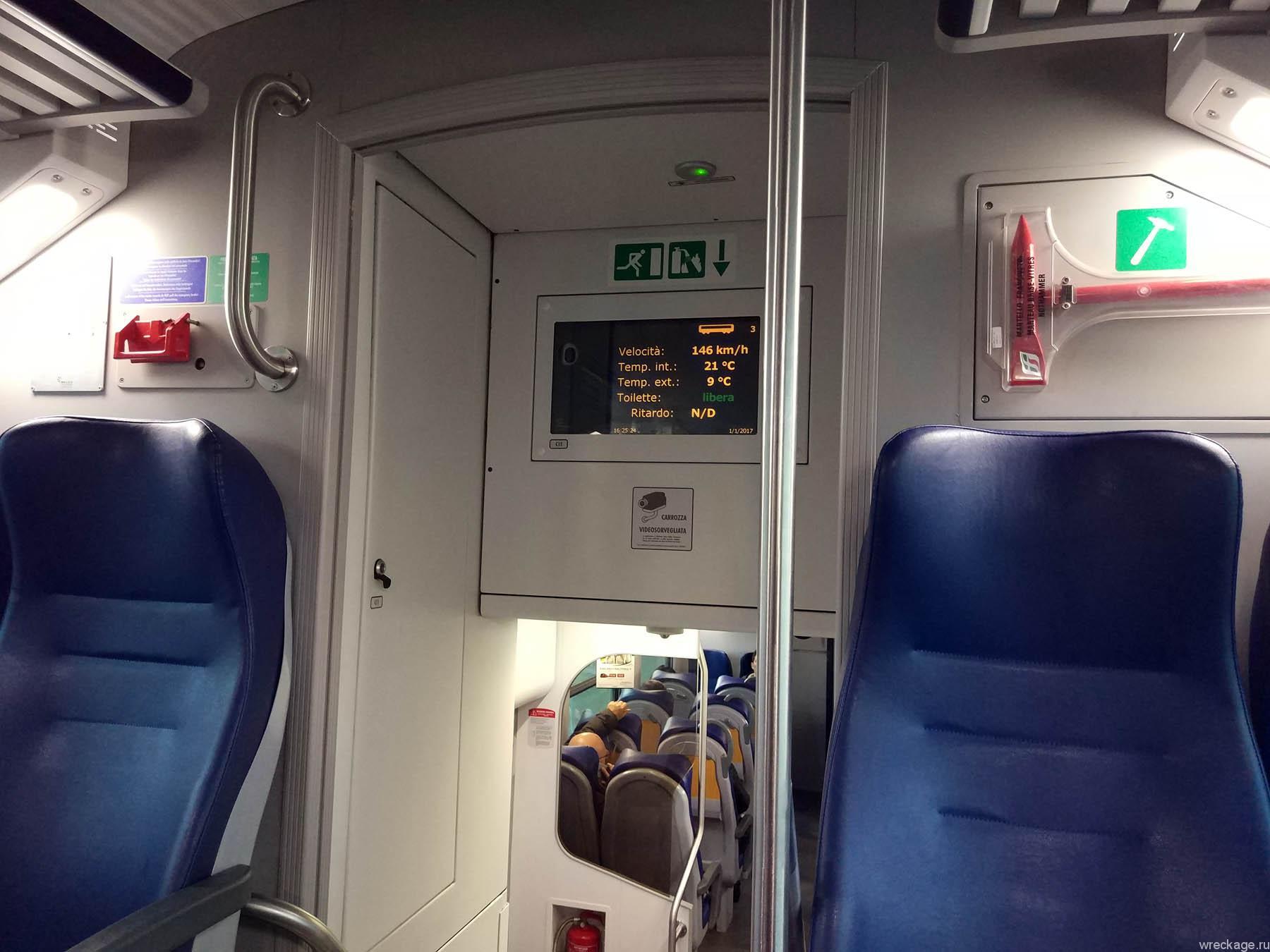 поезд бергамо милан