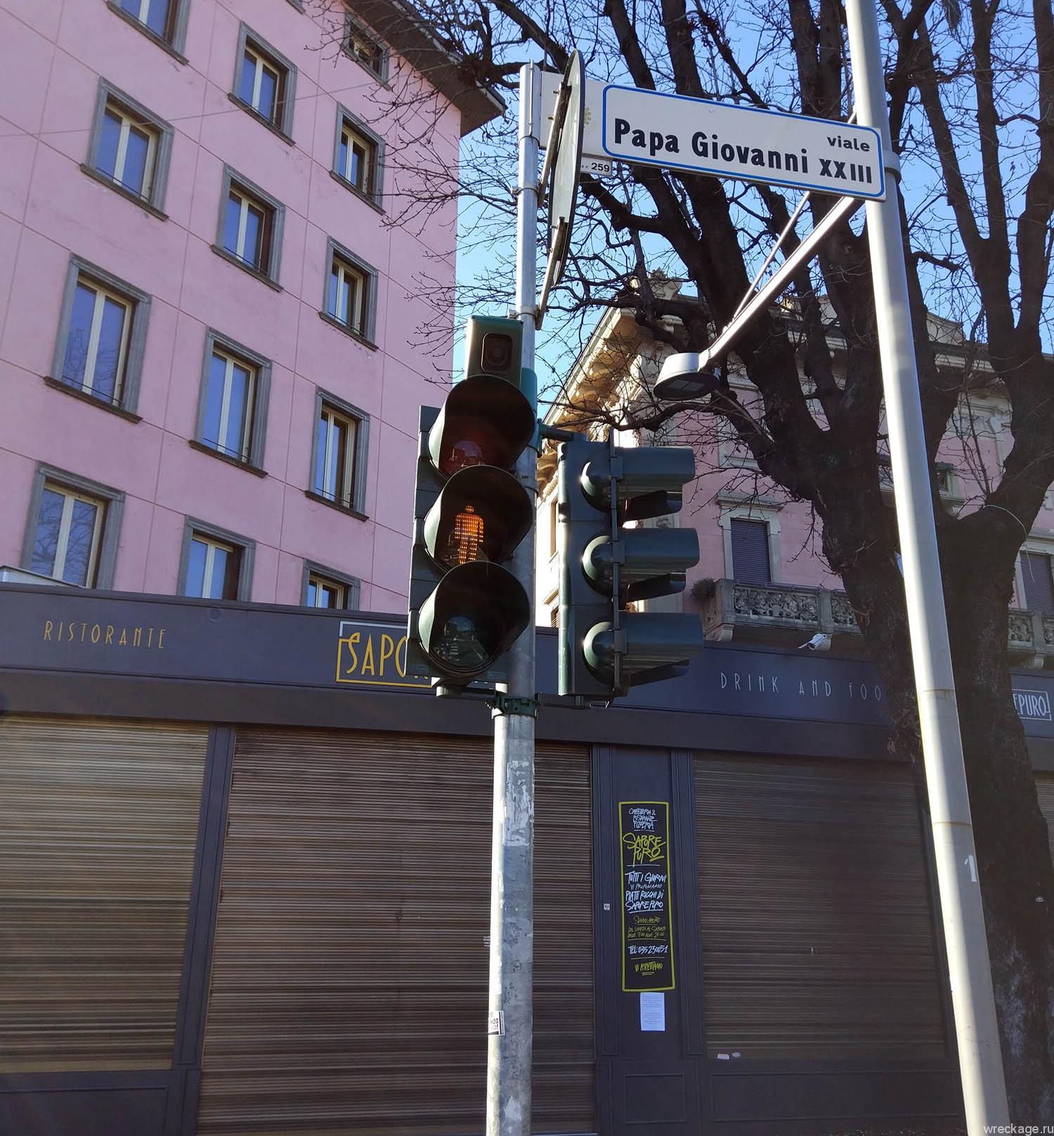 италия жёлтый свет светофора для пешехода