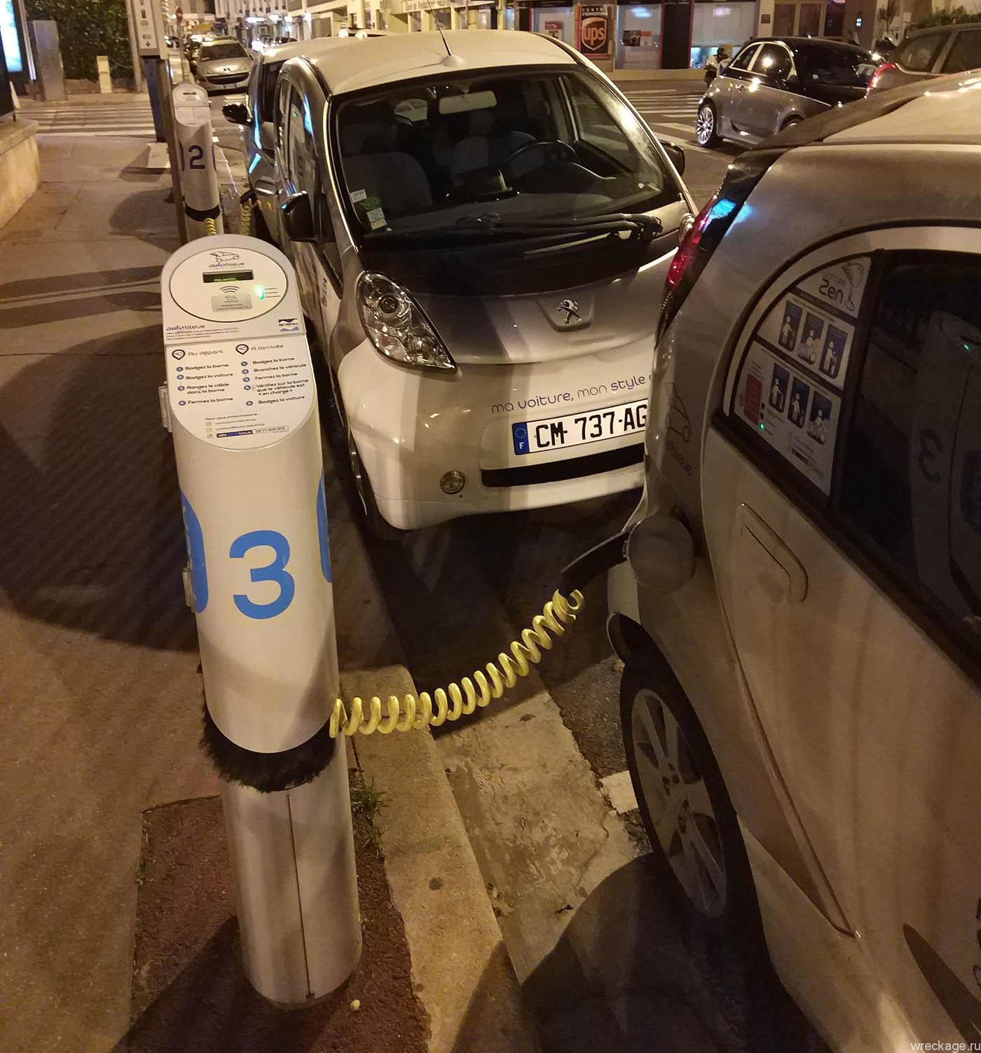 каршеринг ницца электромобили