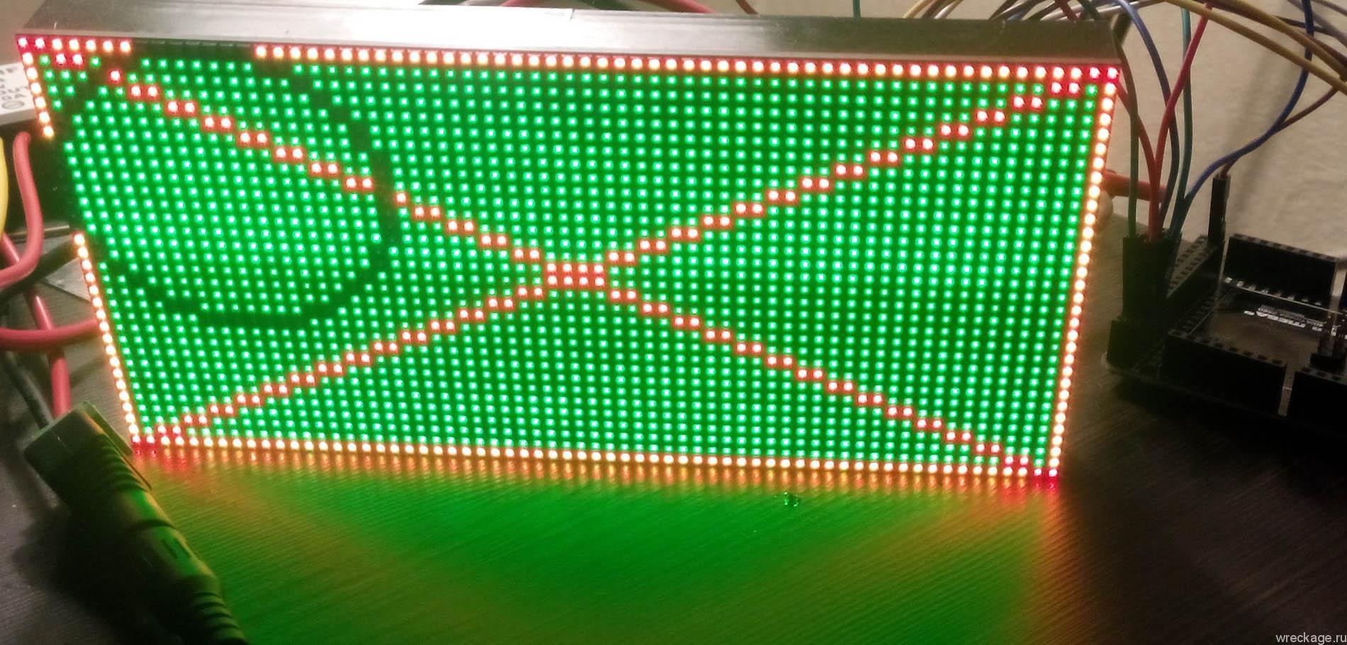 RGB матрица 64 х 32 пикселя