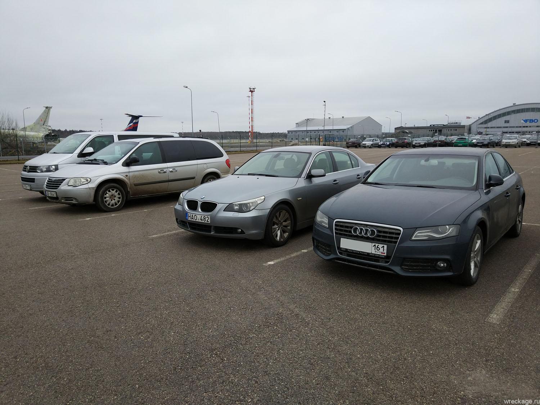 long-term парковка латвия