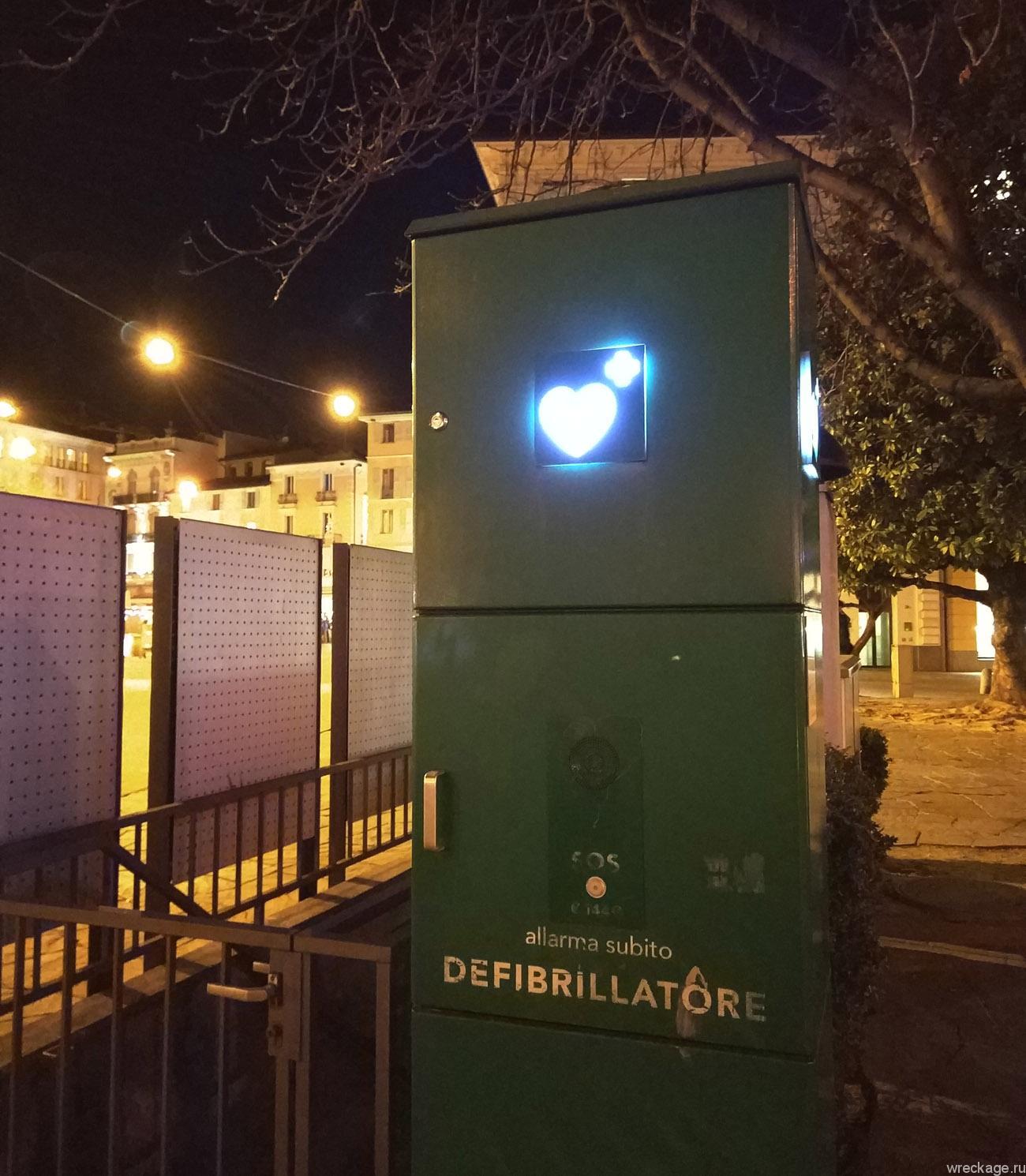 дефибрилятор на улицах города европа