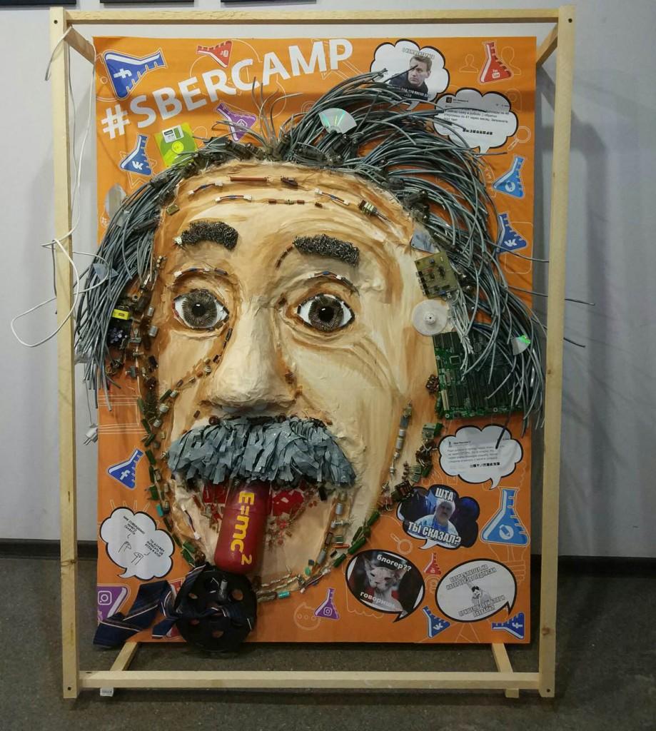 эйнштейн из мусора
