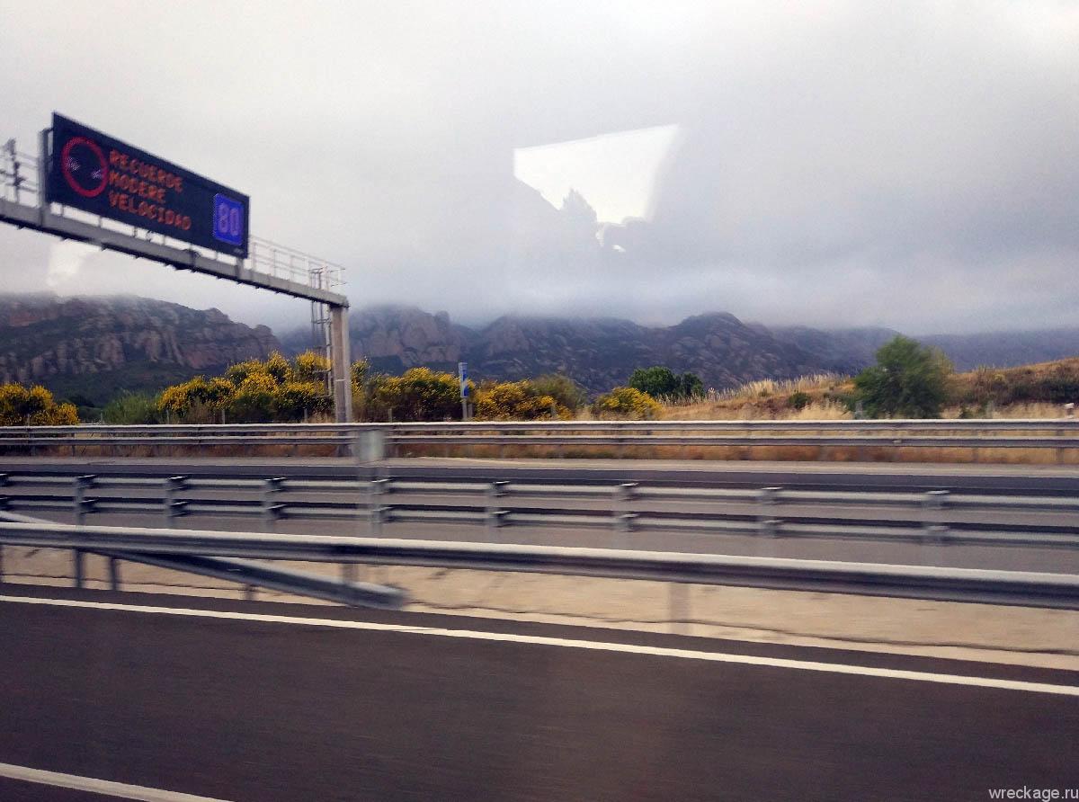 андорра барселона дорога
