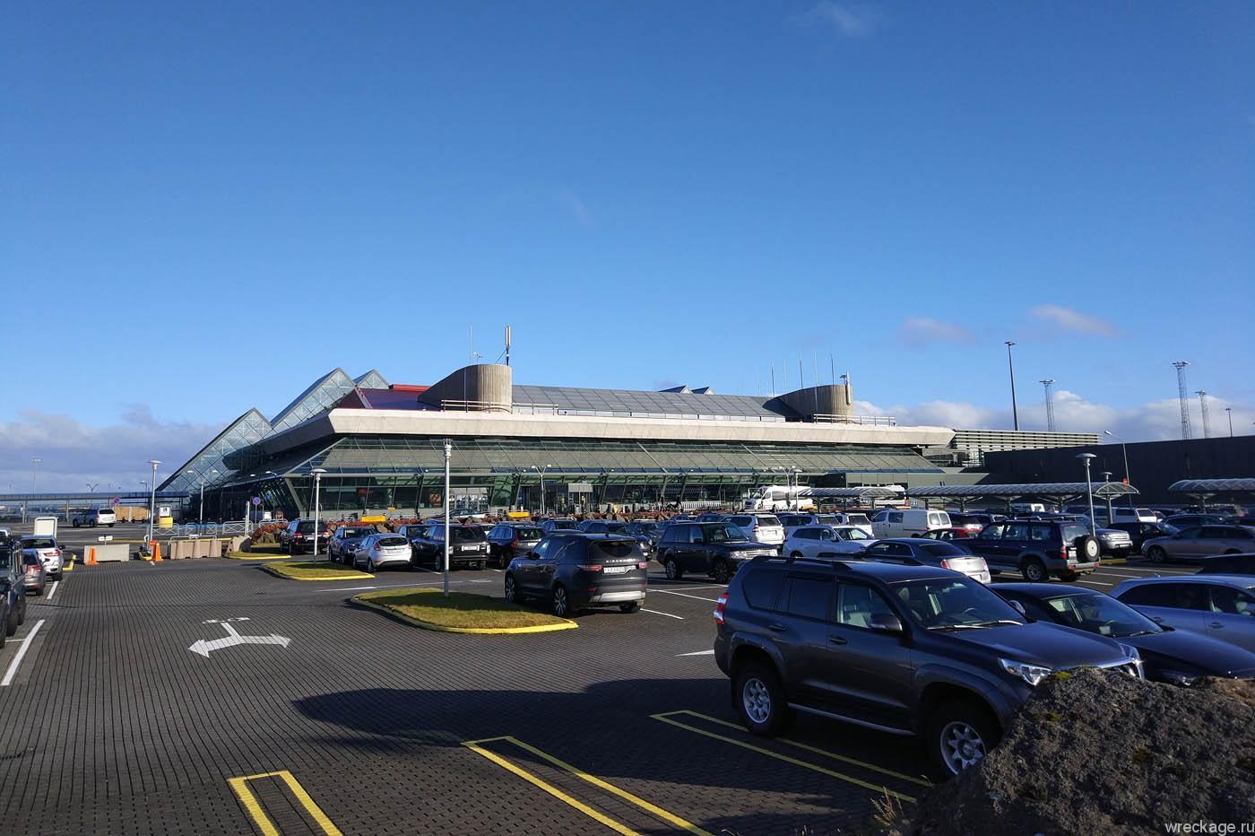 аэропорт кефлавика
