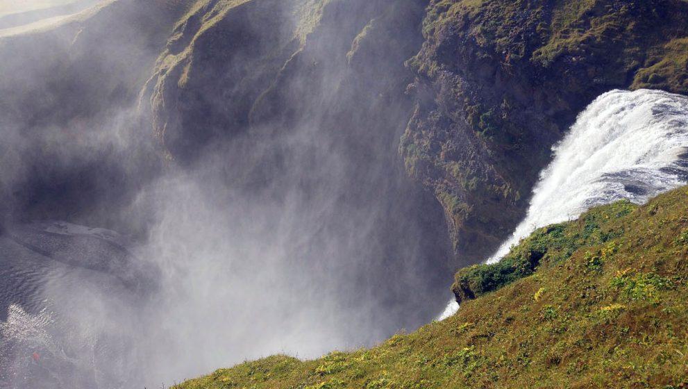 Водопады Исландии – Меркьярфосс, Скогафосс и Сельяландсфосс