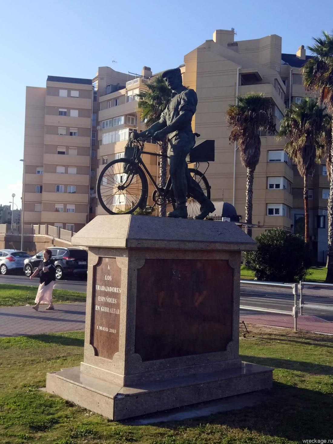 памятник велосипедисту гибралтар