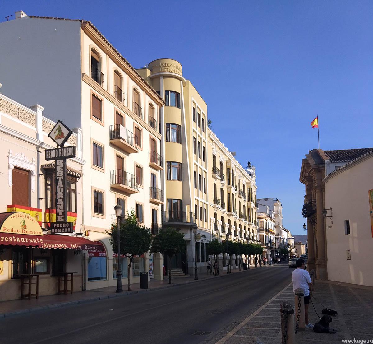 улицы ронды