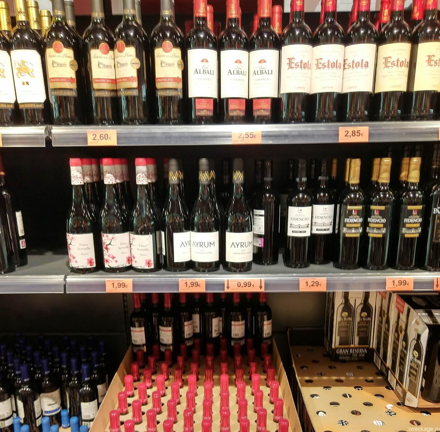 что можно купить в испании в супермаркете вино цены