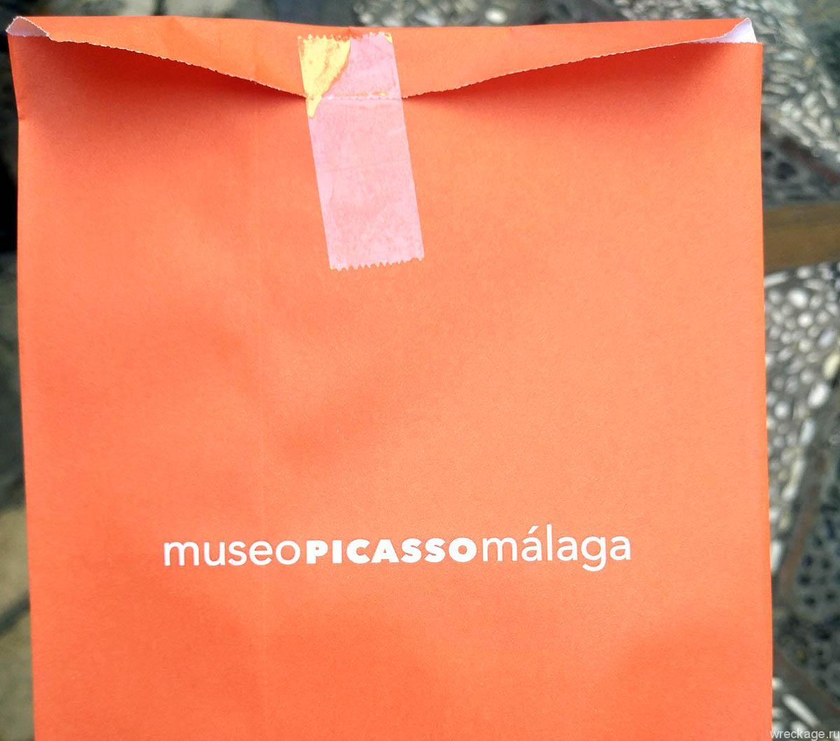 музей пикассо малага
