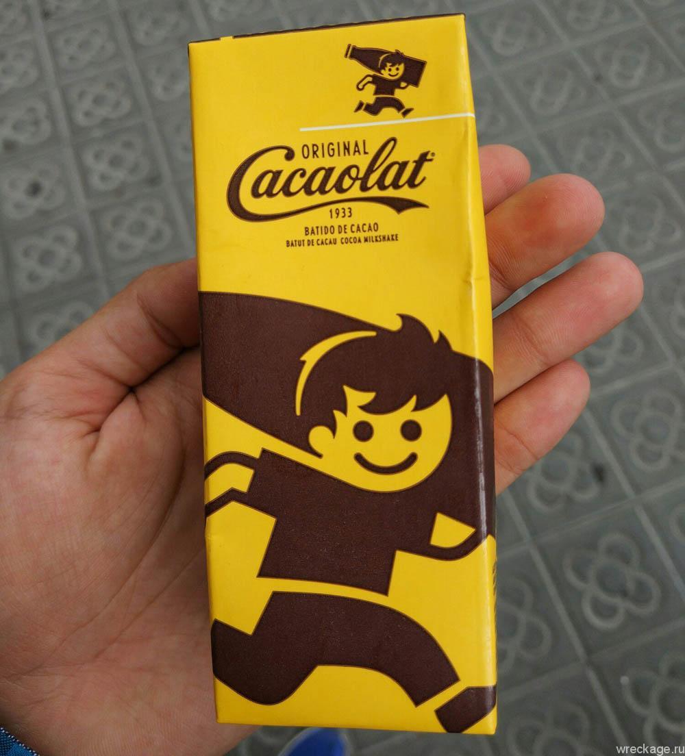 какаолате