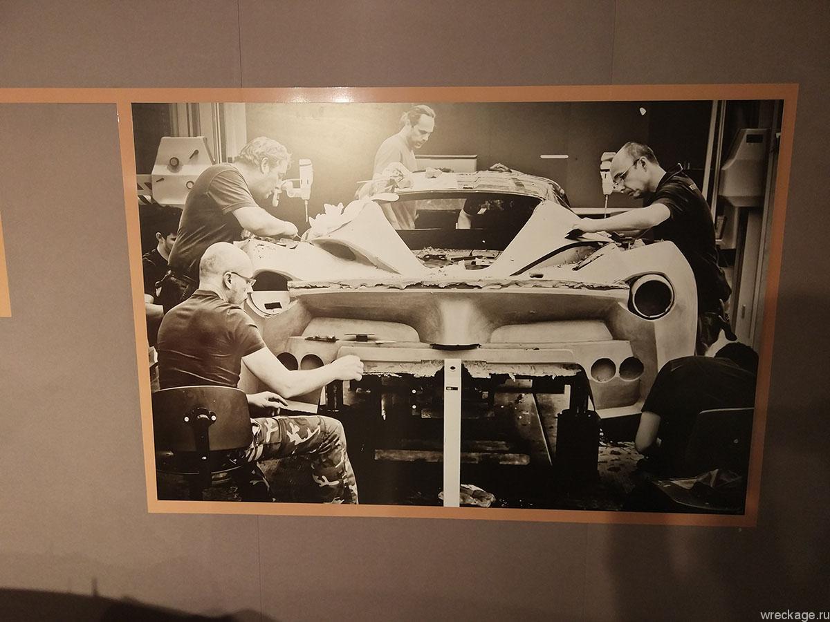 маранелло музей феррари