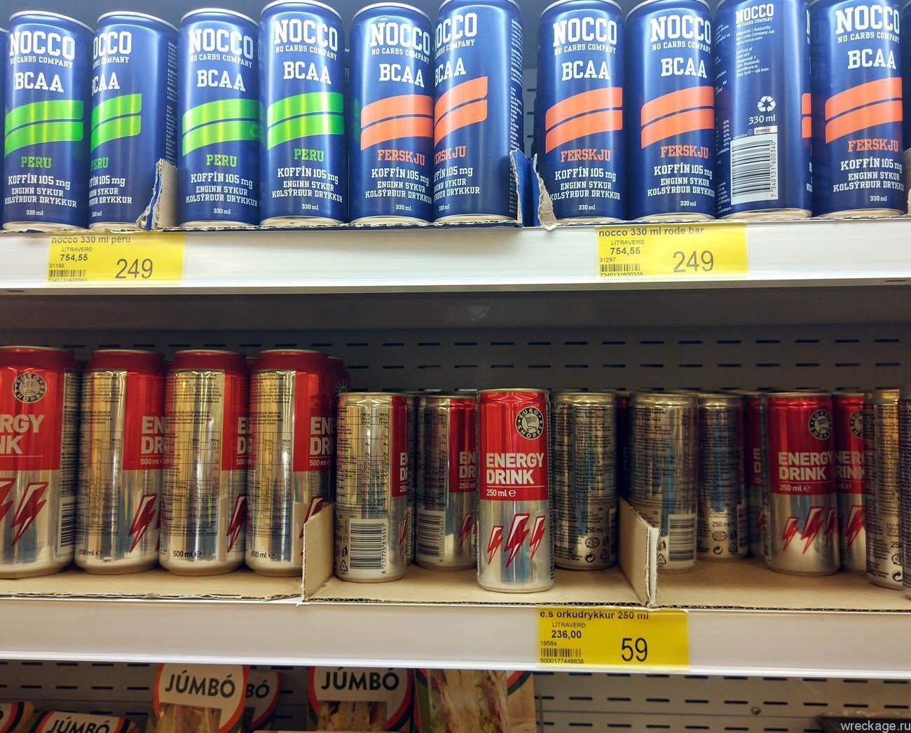 цены на напитки в исландии