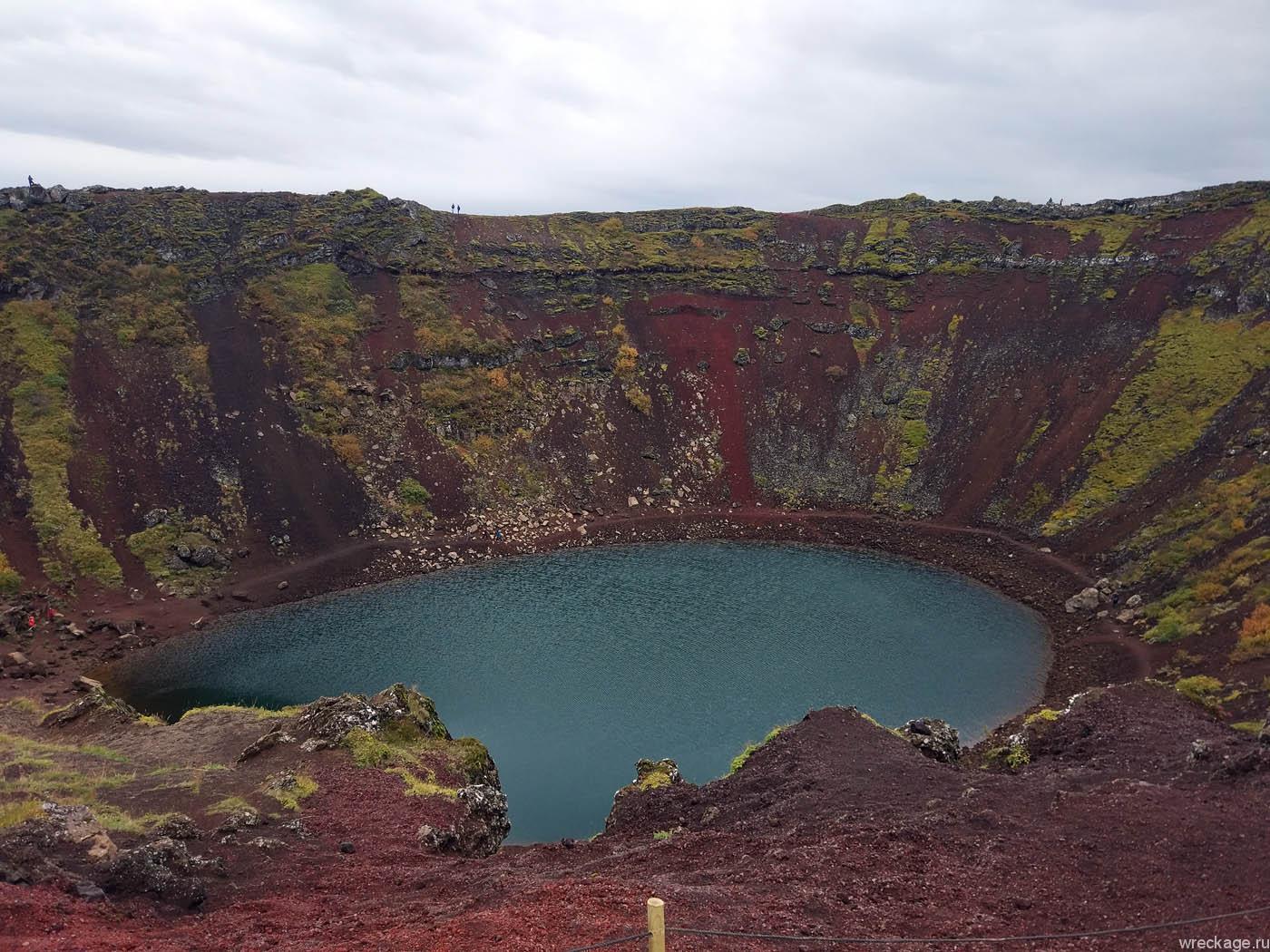 керид кратерное озеро