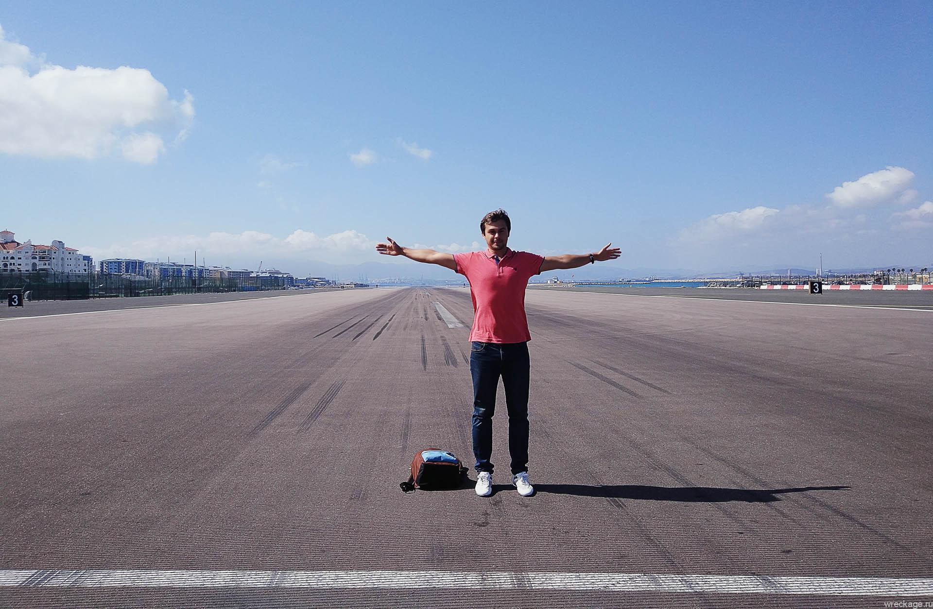 гибралтар аэропорт