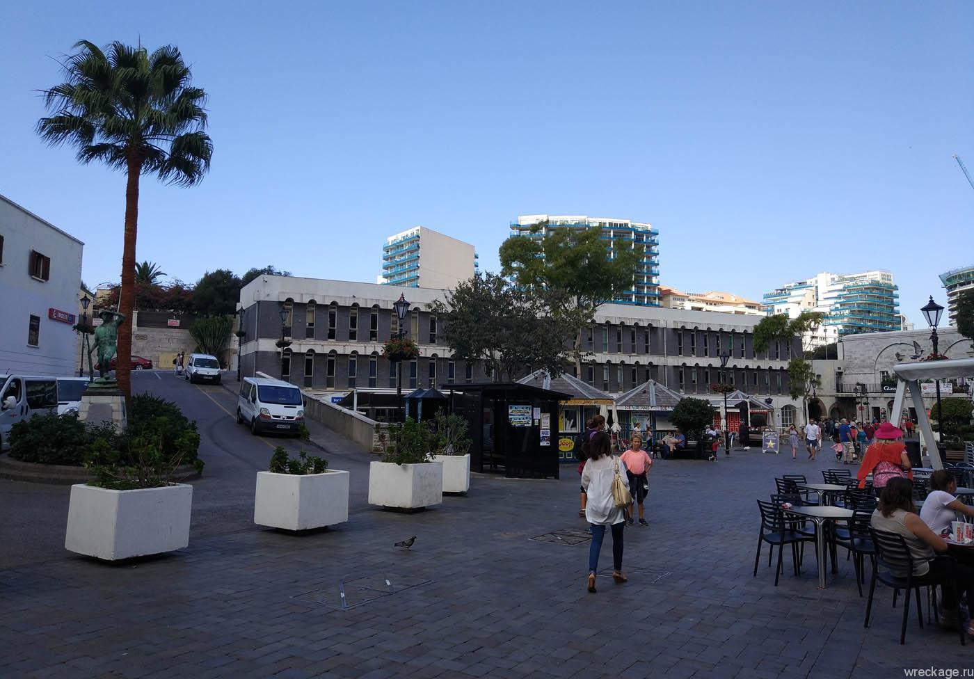 центральная площадь гибралтара