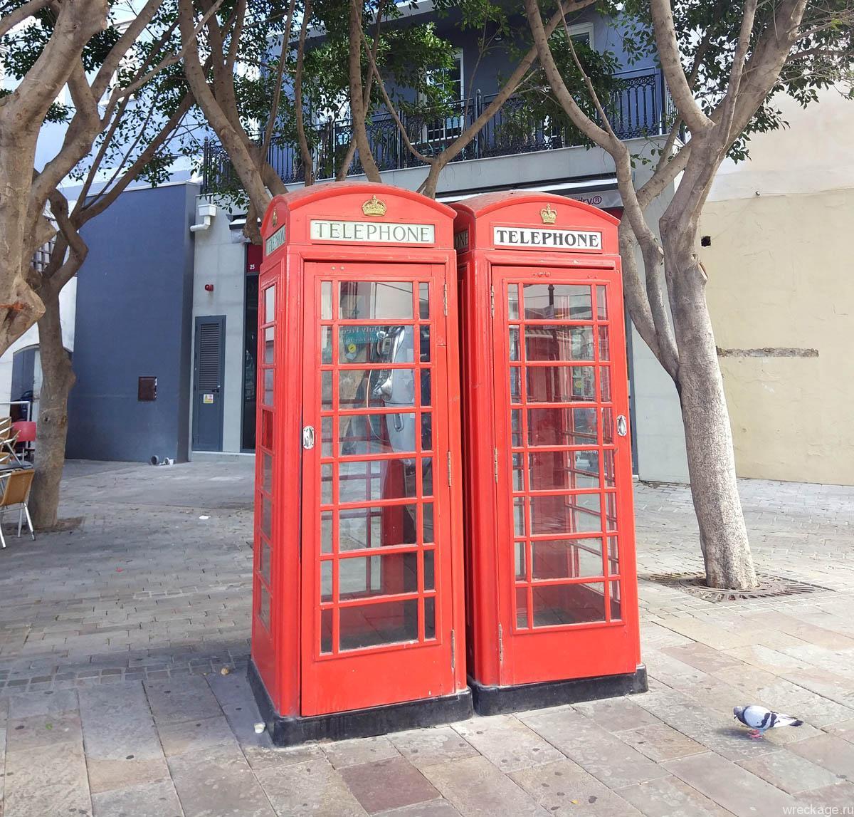 телефонные будки на гибралтаре