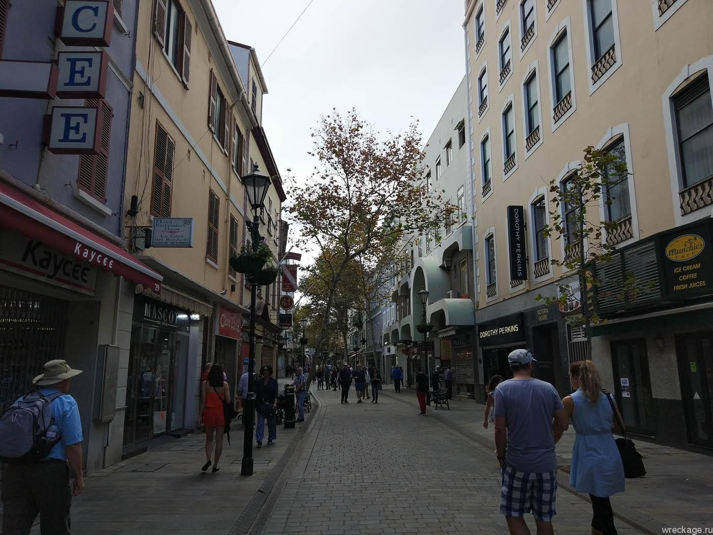 улица гибралтар