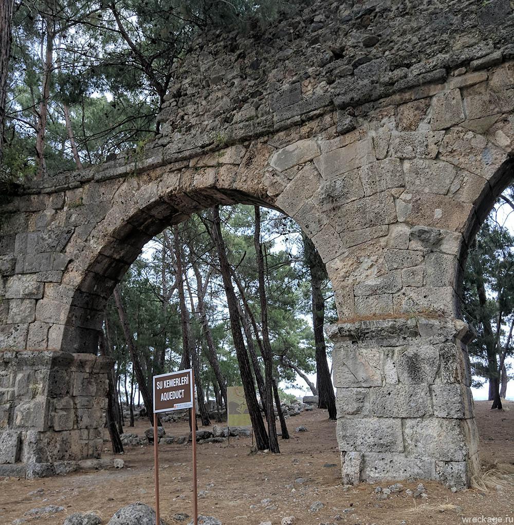 фаселис акведук