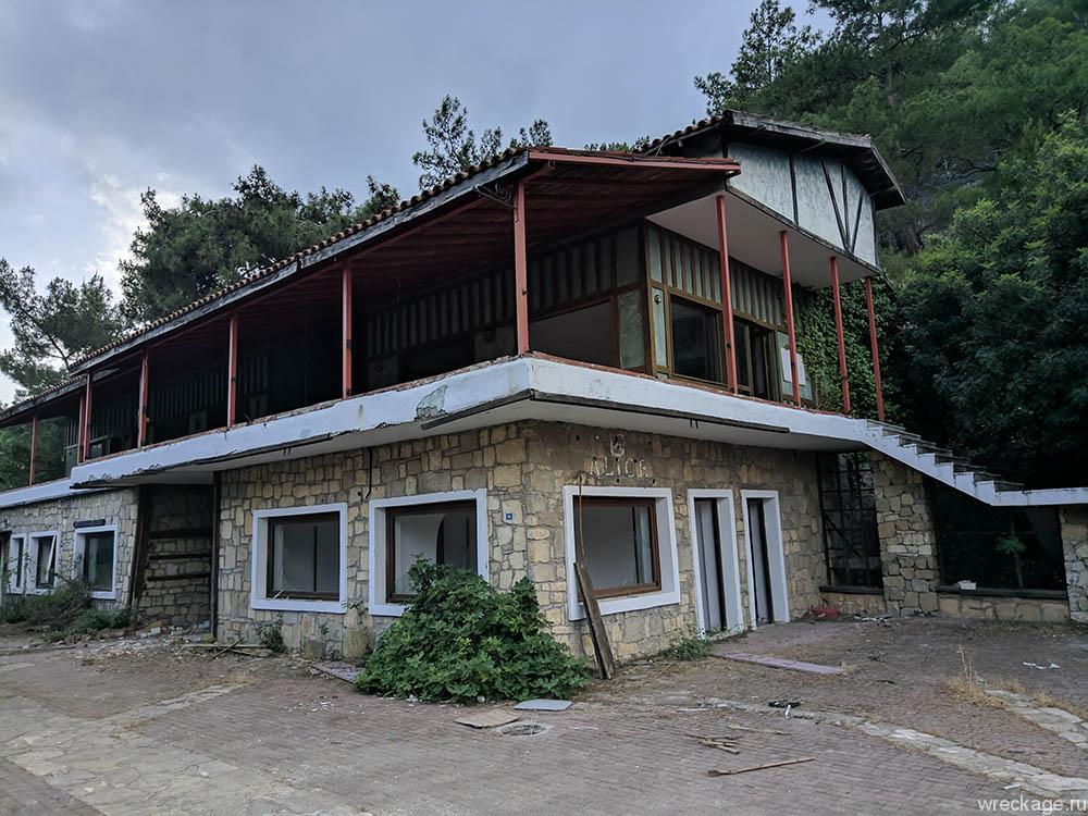 заброшенный отель в кемер