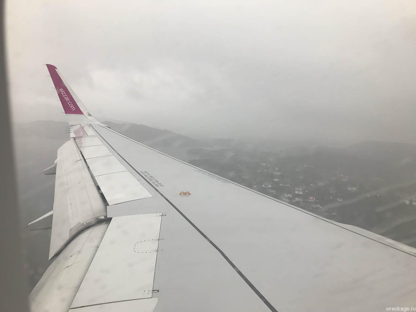 На подлётах к норвегии дождливо