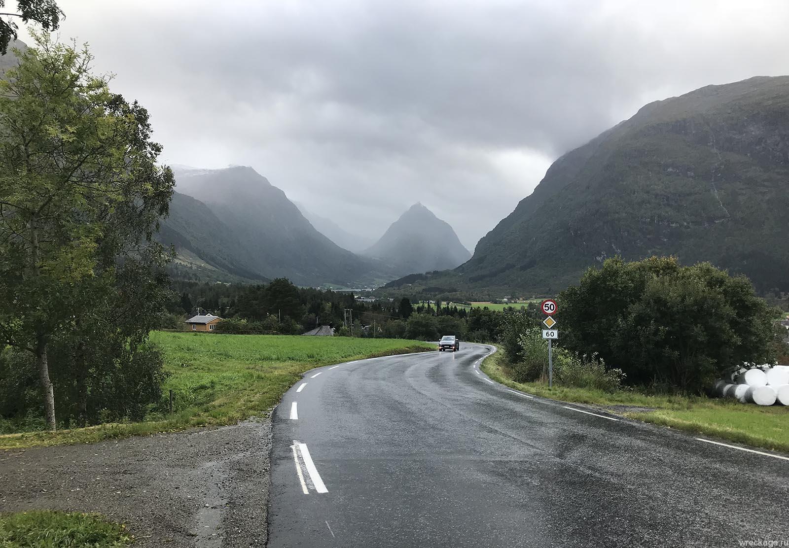 перевал перед Utvik