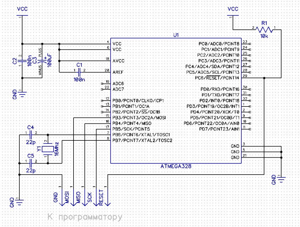 Полная обвязка atmega328 для программатора