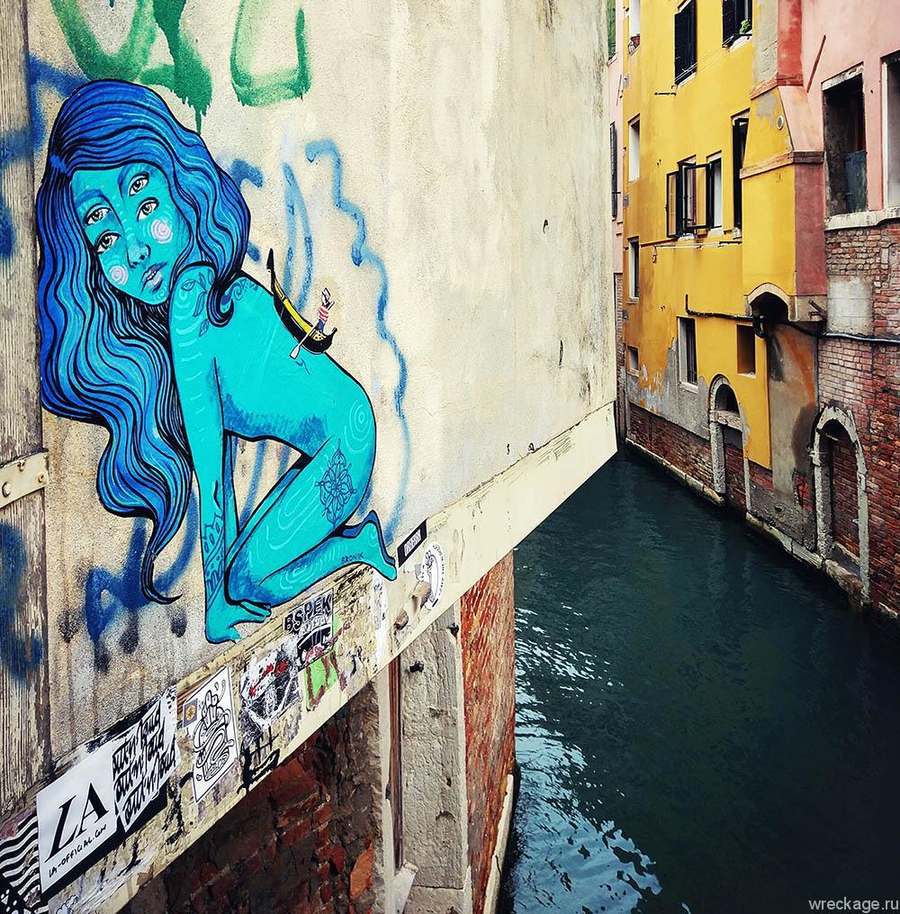 граффити на улицах венеции