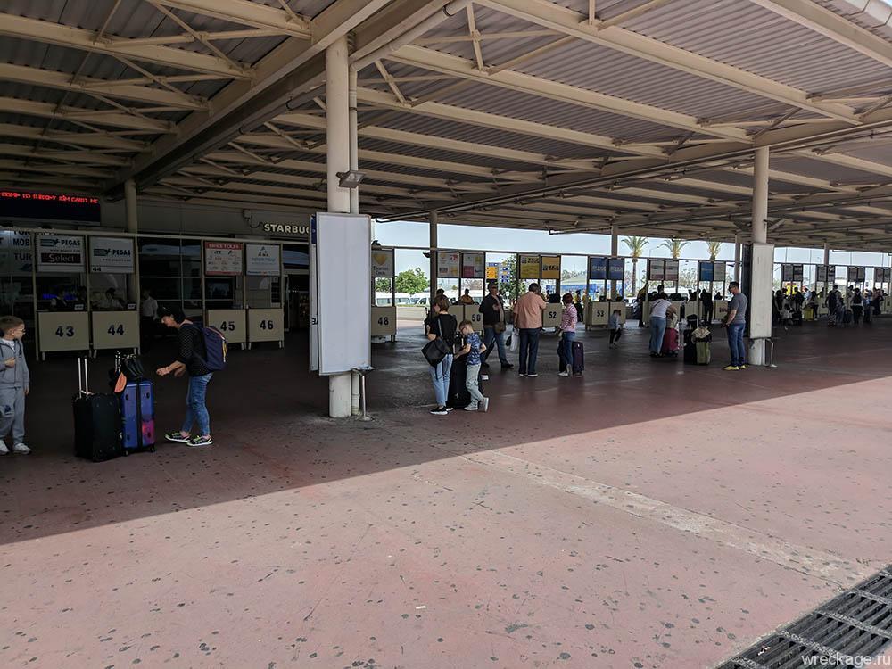 турция аэропорт операторы туров