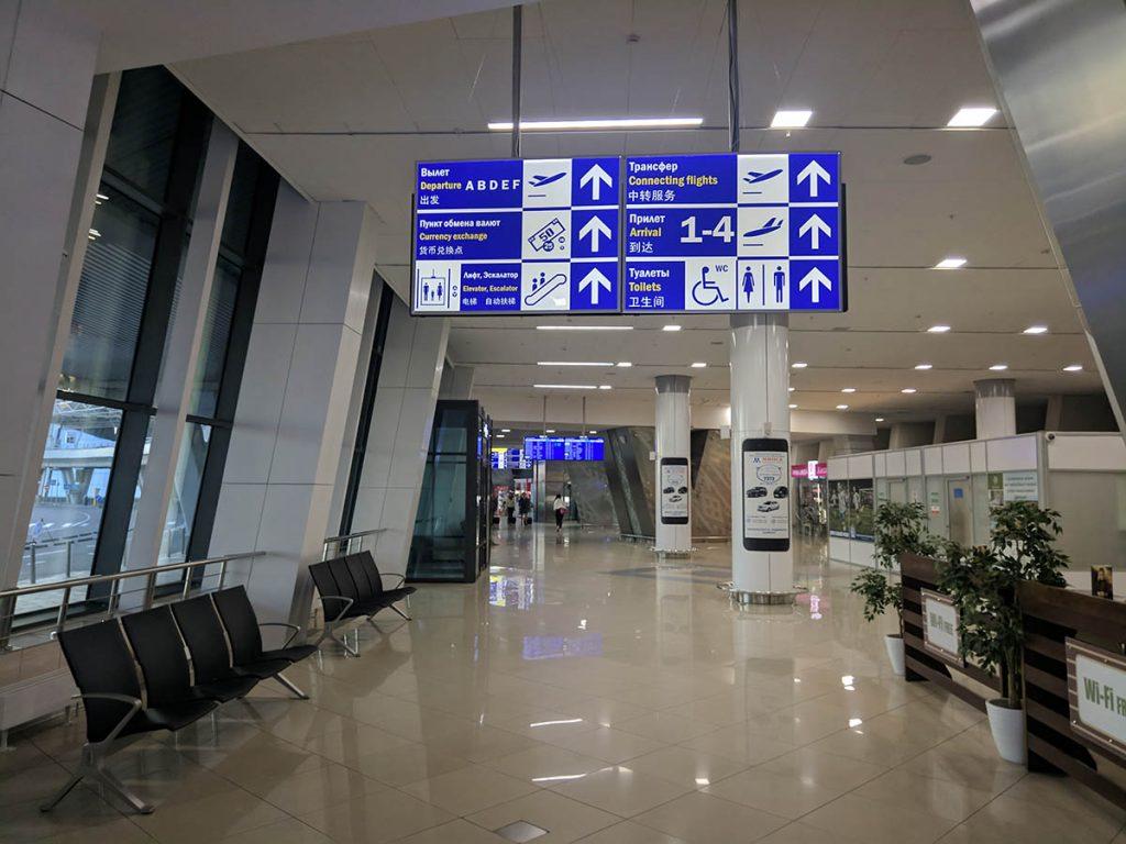 минск аэропорт