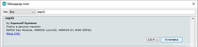 Einslive M3u